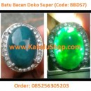 Batu Akik Bacan Doko Super Warna Biru Tua Ukuran Nasional | Contact Person: 085256305203